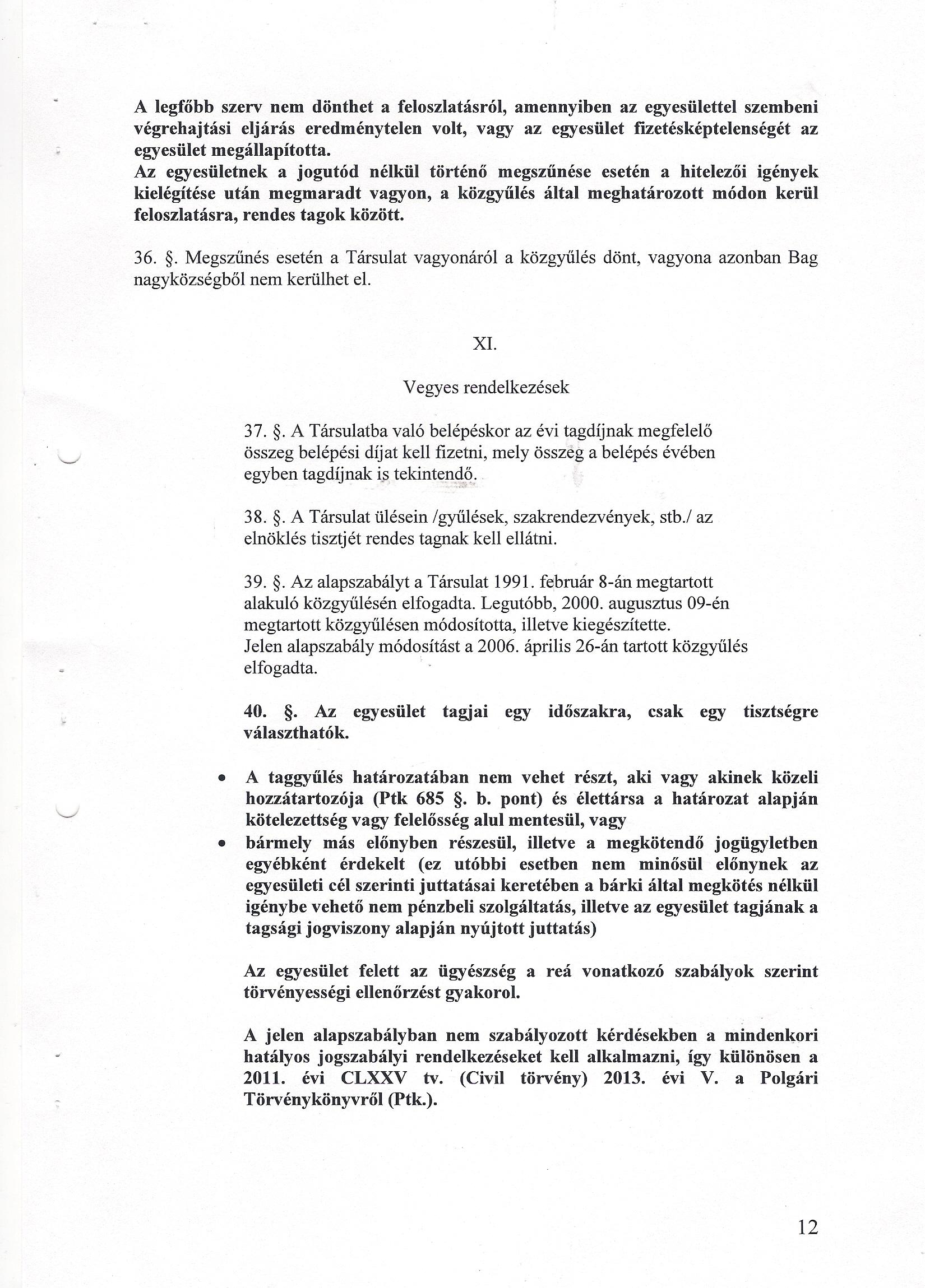 A. 12.