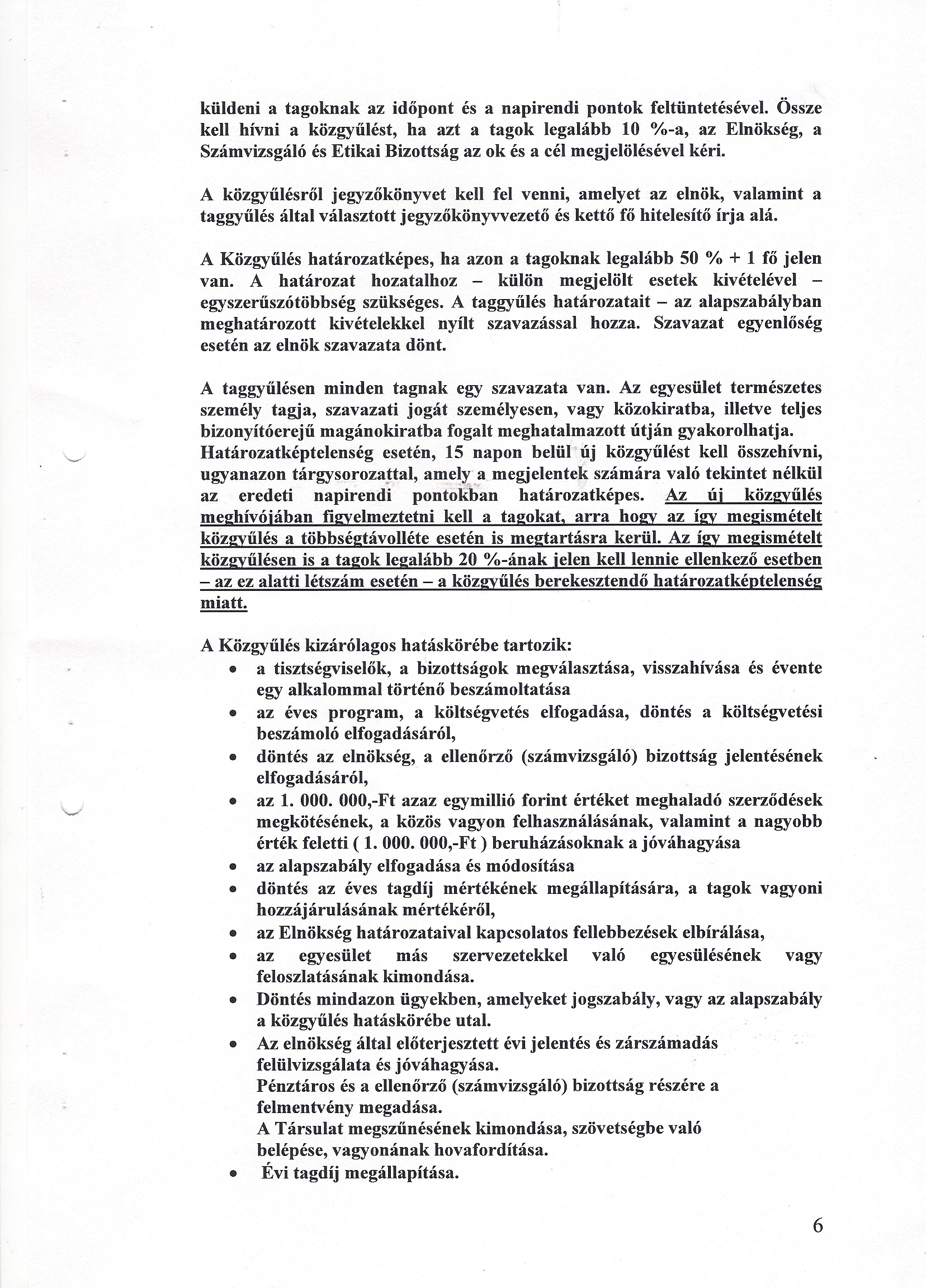 A. 6.