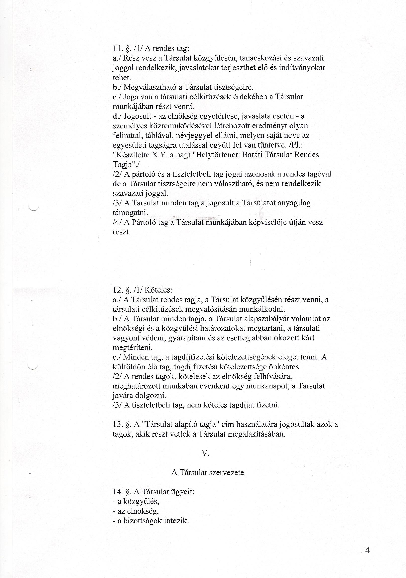 A. 4.