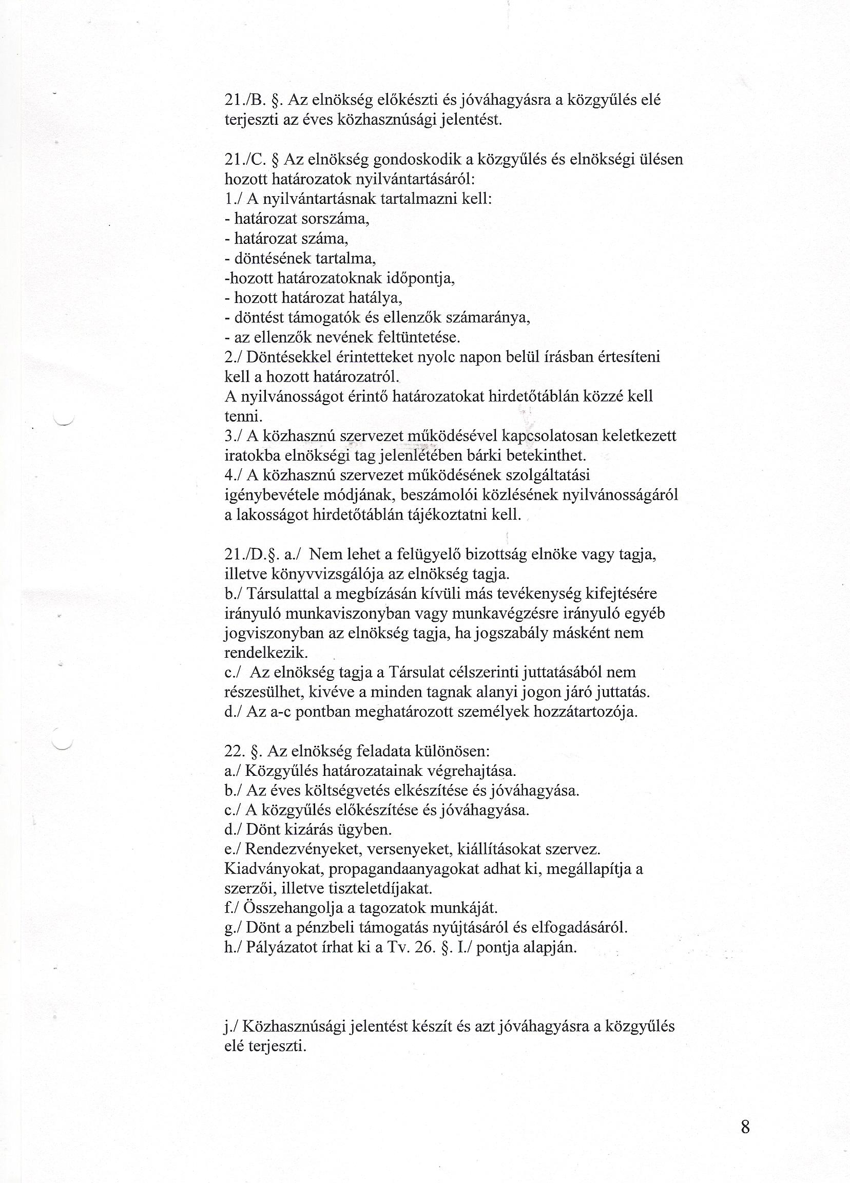 A. 8.
