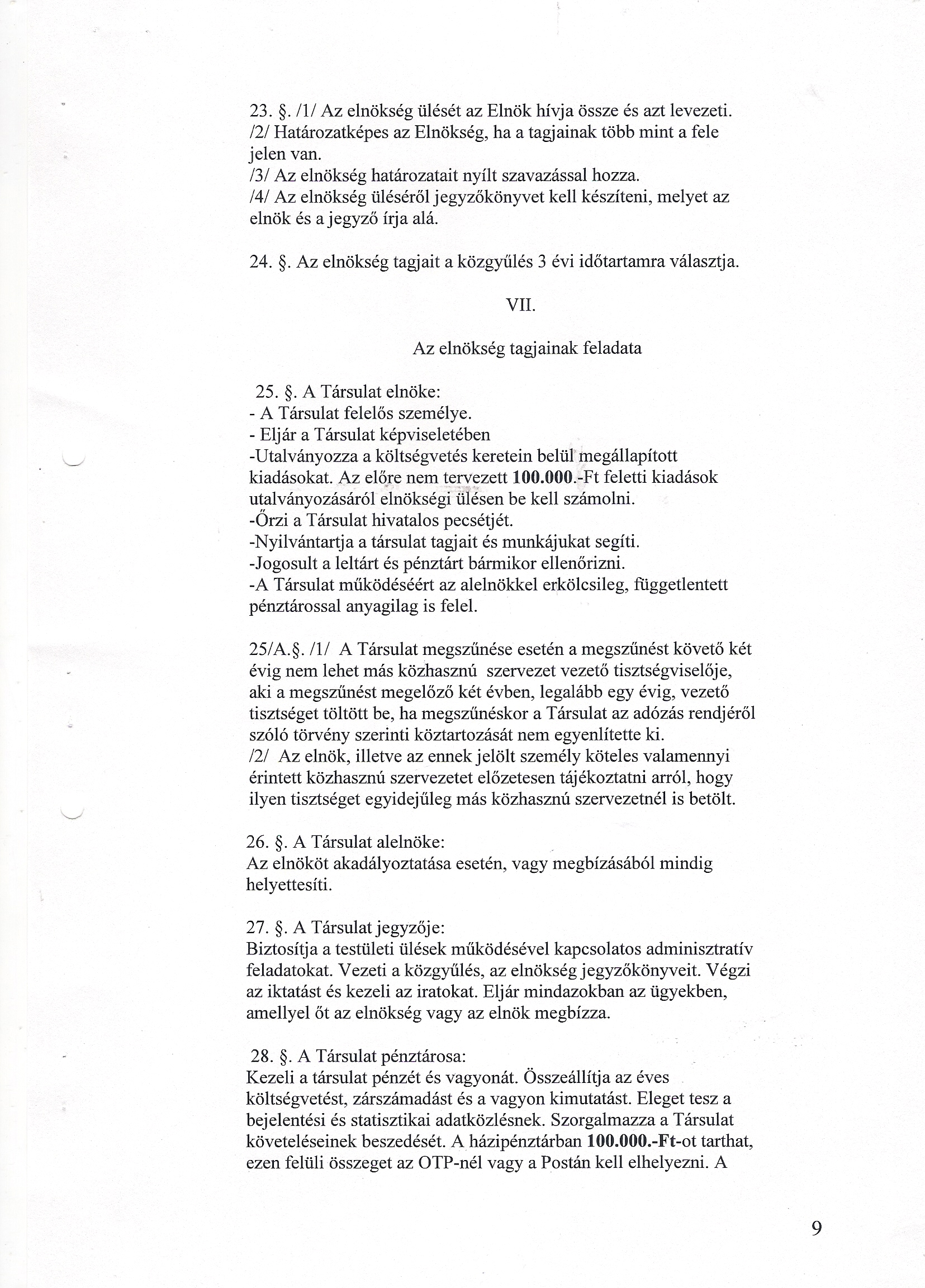 A. 9.